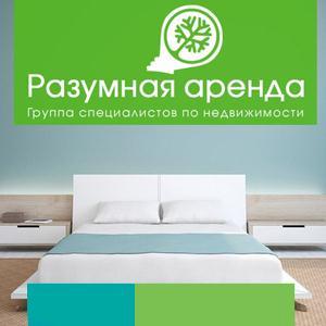 Аренда квартир и офисов Ангарска