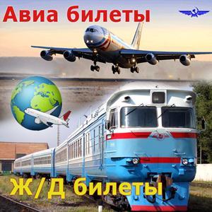 Авиа- и ж/д билеты Ангарска