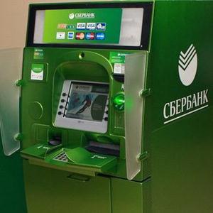 Банкоматы Ангарска