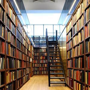 Библиотеки Ангарска