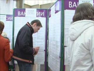 Центры занятости Ангарска