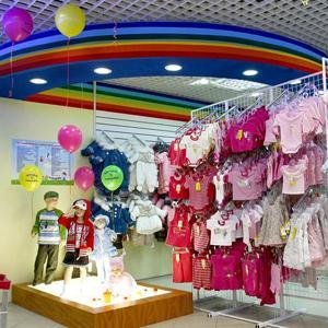 Детские магазины Ангарска