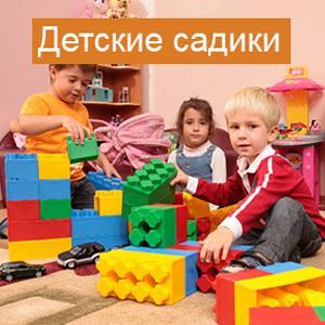 Детские сады Ангарска