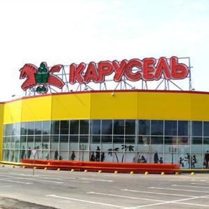 Гипермаркеты Ангарска