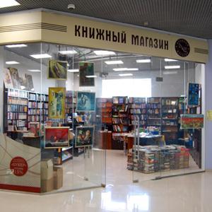 Книжные магазины Ангарска