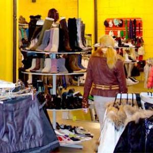 Магазины одежды и обуви Ангарска