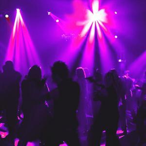 Ночные клубы Ангарска