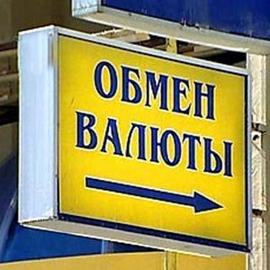 Обмен валют Ангарска