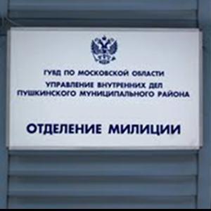 Отделения полиции Ангарска