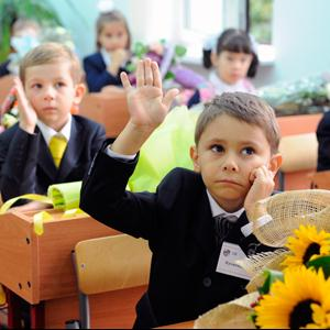 Школы Ангарска