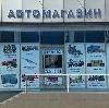 Автомагазины в Ангарске
