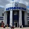 Автовокзалы в Ангарске