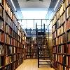 Библиотеки в Ангарске