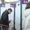 Центры занятости в Ангарске