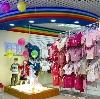 Детские магазины в Ангарске