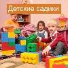 Детские сады в Ангарске