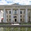 Дворцы и дома культуры в Ангарске