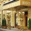 Гостиницы в Ангарске