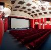 Кинотеатры в Ангарске