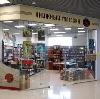 Книжные магазины в Ангарске