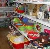 Магазины хозтоваров в Ангарске