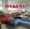 Магазины мебели в Ангарске