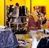 Магазины одежды и обуви в Ангарске