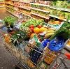 Магазины продуктов в Ангарске