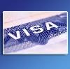 Оформление виз в Ангарске