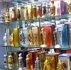 Парфюмерные магазины в Ангарске