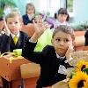 Школы в Ангарске