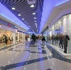 Торговые центры в Ангарске