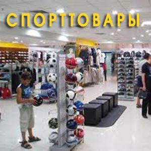Спортивные магазины Ангарска